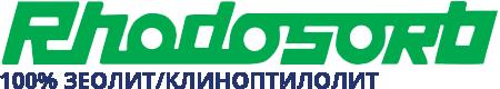 RHODOSORB-100% ПРИРОДЕН ЗЕОЛИТ